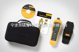 美国Fluke805测振仪 福禄克测振仪F805