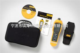 F805Fluke805振动烈度(点检)仪 FLUKE805振动仪