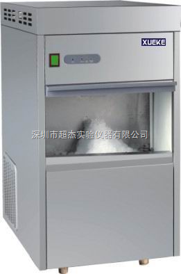 深圳小型全自動制冰機供應商|實驗室全自動制冰機價格