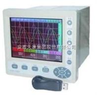 SWP-SSR系列智能無紙記錄儀