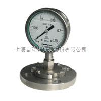 上海自动化仪表四厂Y-M系列隔膜压力表