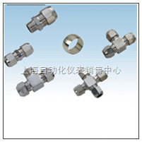 LSG3铜卡套式气动管路接头(铜管、尼龙管用)