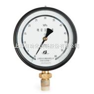 上海自动化仪表四厂精密压力表 YB-150A 0~25MPa