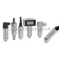 上海自动化仪表四厂PM10系列 压力变送器