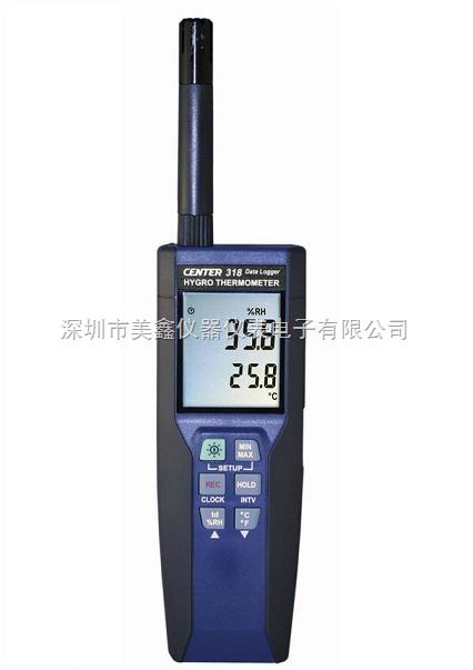 CENTER-318-CENTER-318温湿度记录仪