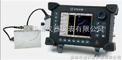 CTS-2108 超聲相控陣探傷儀