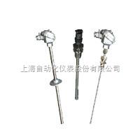 上海自动化仪表三厂WZPK系列铠装铂电阻