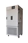 GDWJS-250可程式不锈钢高低温湿热试验箱的价格
