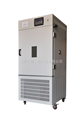高温低湿热交变试验箱/可程式恒湿恒恒湿试验箱/湿热试验箱
