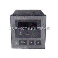 上海自动化仪表六厂XTMA-1000J智能数显调节仪