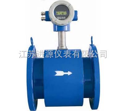 K-250-L防腐型电磁流量计