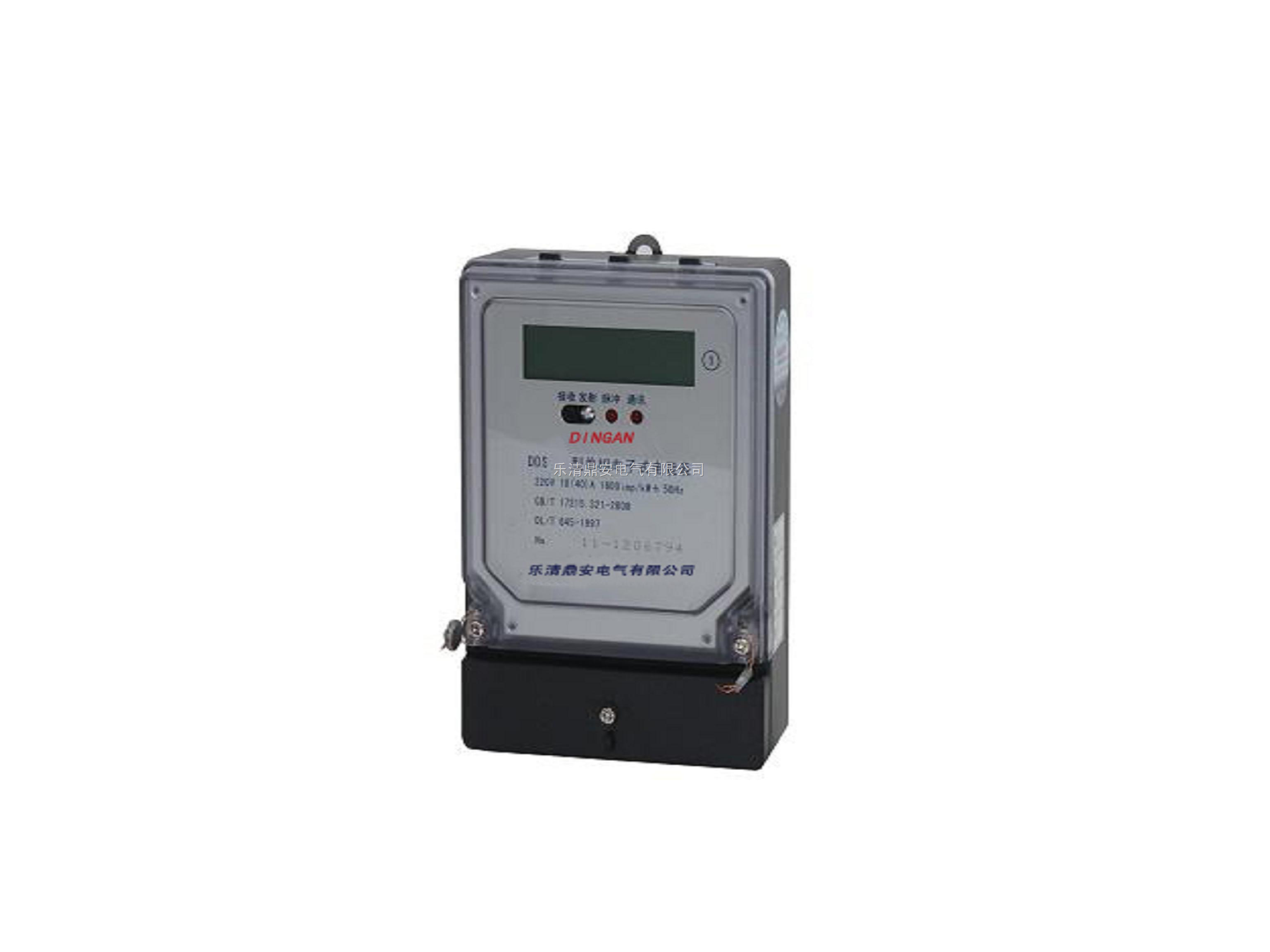 dds型系列单相电子式电能表(液晶)rs-485