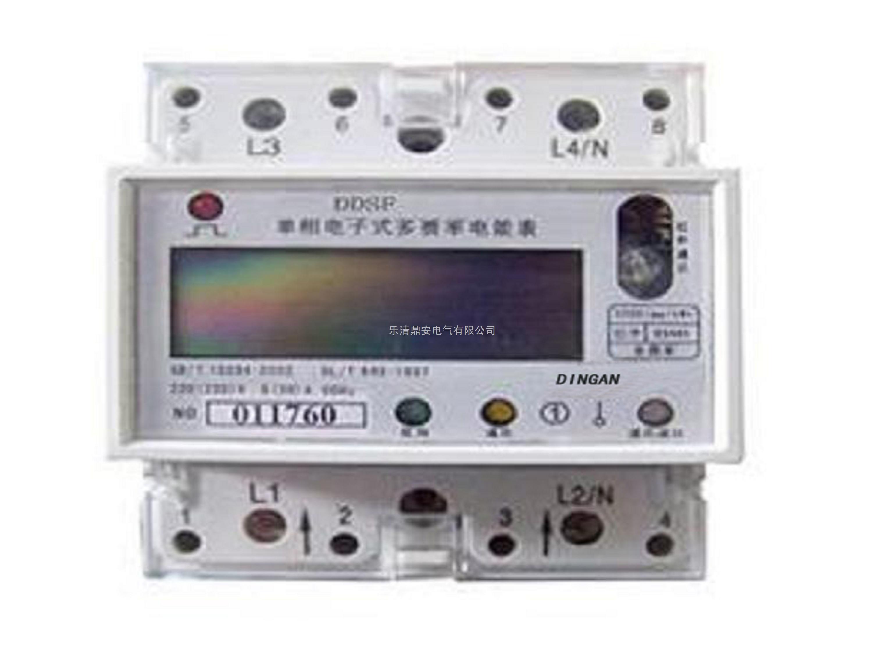 美国adi公司的单相电能计量芯片ade7755和先进的smt及波峰焊接工艺
