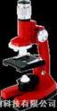 深圳1200倍显微镜|变焦显微镜|230元出售学生用显微镜|天文望远镜
