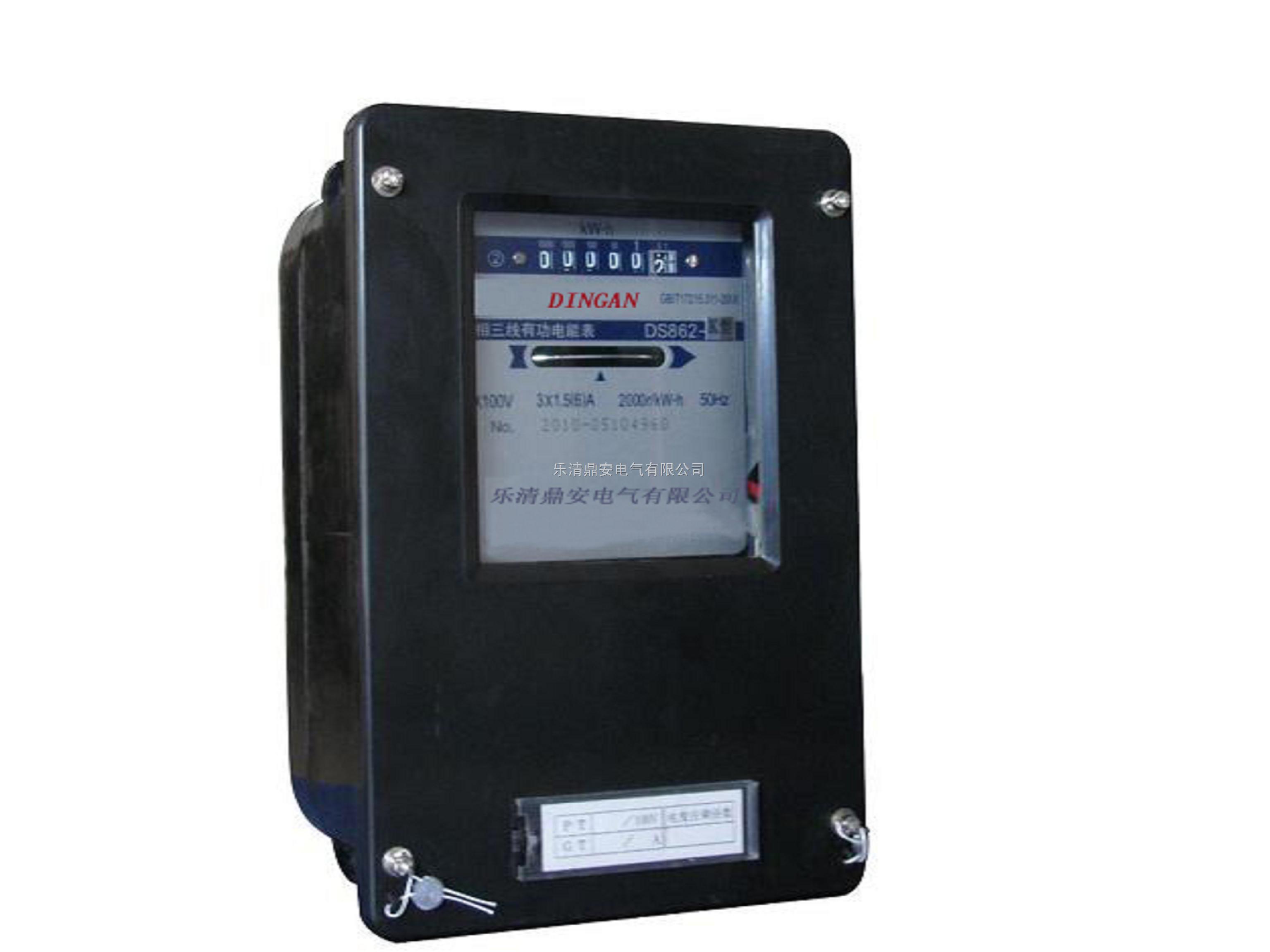 dt862-k三相四线嵌入式有功电能表