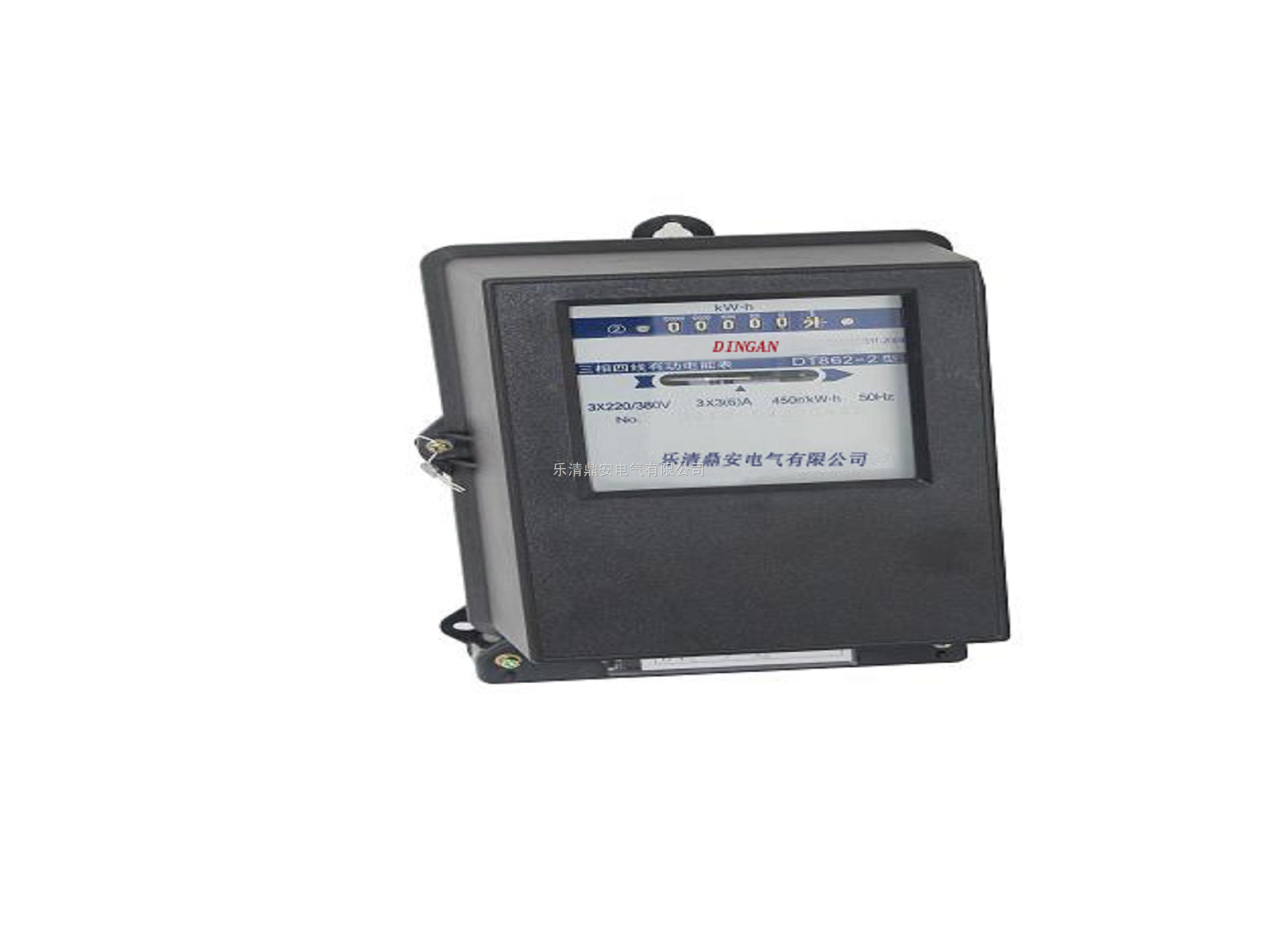 dt862-2三相四线线机械式有功电能表