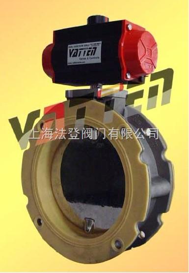 VA104P-气动全衬硅橡胶粉末蝶阀