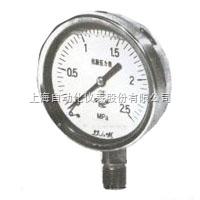 上海自动化仪表四厂Y-100B-F不锈钢压力表