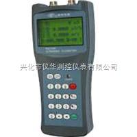 供應 JC100S手持式超聲波流量計