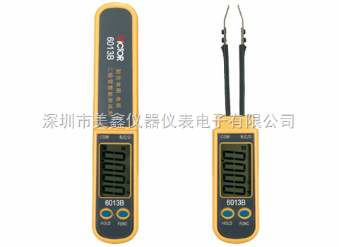 VC6013B-胜利数字电感电容电阻表