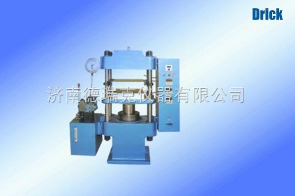 QLB-25T-供应橡胶平板硫化机硫化机生产厂家