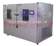 TS-225漳州温度冲击试验机报价