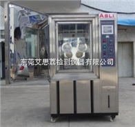 TS-408陕西温度冲击试验机国内品质