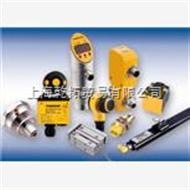 -德图尔克直线位移传感器,Ni20-CP40-VP4X2