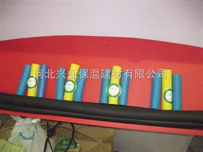 橡塑保温板质量怎么样