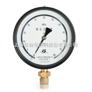 上海自动化仪表四厂YB-150A精密压力表