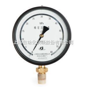 上海自动化仪表四厂YB-150B精密压力表