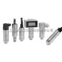上海自动化仪表四厂PM10压力变送器