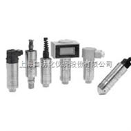 上海自动化仪表四厂PM10/IP68潜水型压力变送器