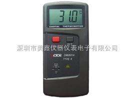 DM6801A胜利普通温度表