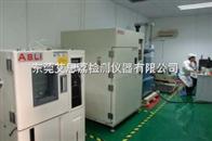 UV-225黄石紫外灯老化试验箱厂家直销