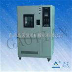 高天优质40L精密型高温试验箱