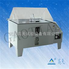GT-Y-60金属或非金属盐水喷雾检测试验机