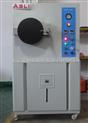 北京高溫老化試驗箱測試設備供應