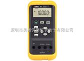 胜利VC01温度校验仪   温度信号发生器