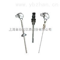 上海自动化仪表三厂WZPK-104S铠装铂电阻