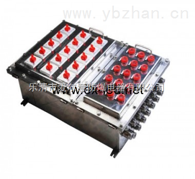 BXM(D)-G不锈钢防爆配电箱