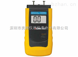 VC2GB胜利纸张水份测试仪