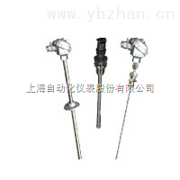 上海自动化仪表三厂WZPK-406S铠装铂电阻
