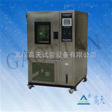 GT-TH-S-80IT电子产业可编程恒温恒湿机