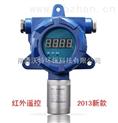 YT-95H-X-CL2固定式氯氣檢測儀