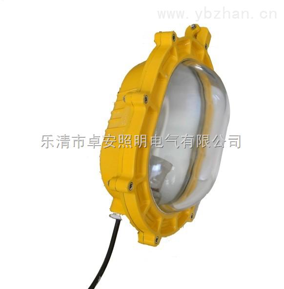 BFC8120,BFC8120内场防爆强光泛光灯,BFC8120防爆泛光灯厂家批发