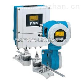 廠家直銷 供應 LRF-3000SC外夾式超聲波流量計