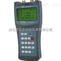 供应 JC-100B便携式超声波流量计
