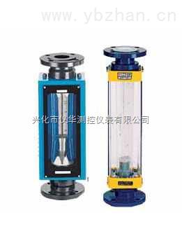 供應 LZB-S型塑料短管轉子流量計