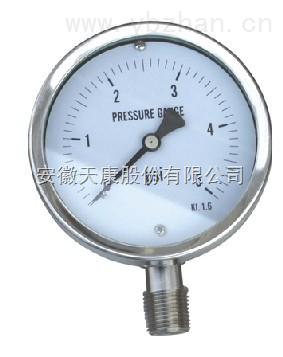 YA-60 YA-100 YA-150氨用压力表